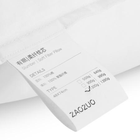 8mm双排白色棉线精准包边