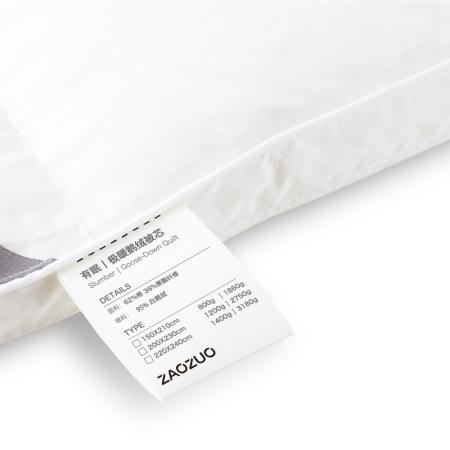 3mm本布滚边和白色棉线精致包边,达到美观和防止跑绒的双重目的