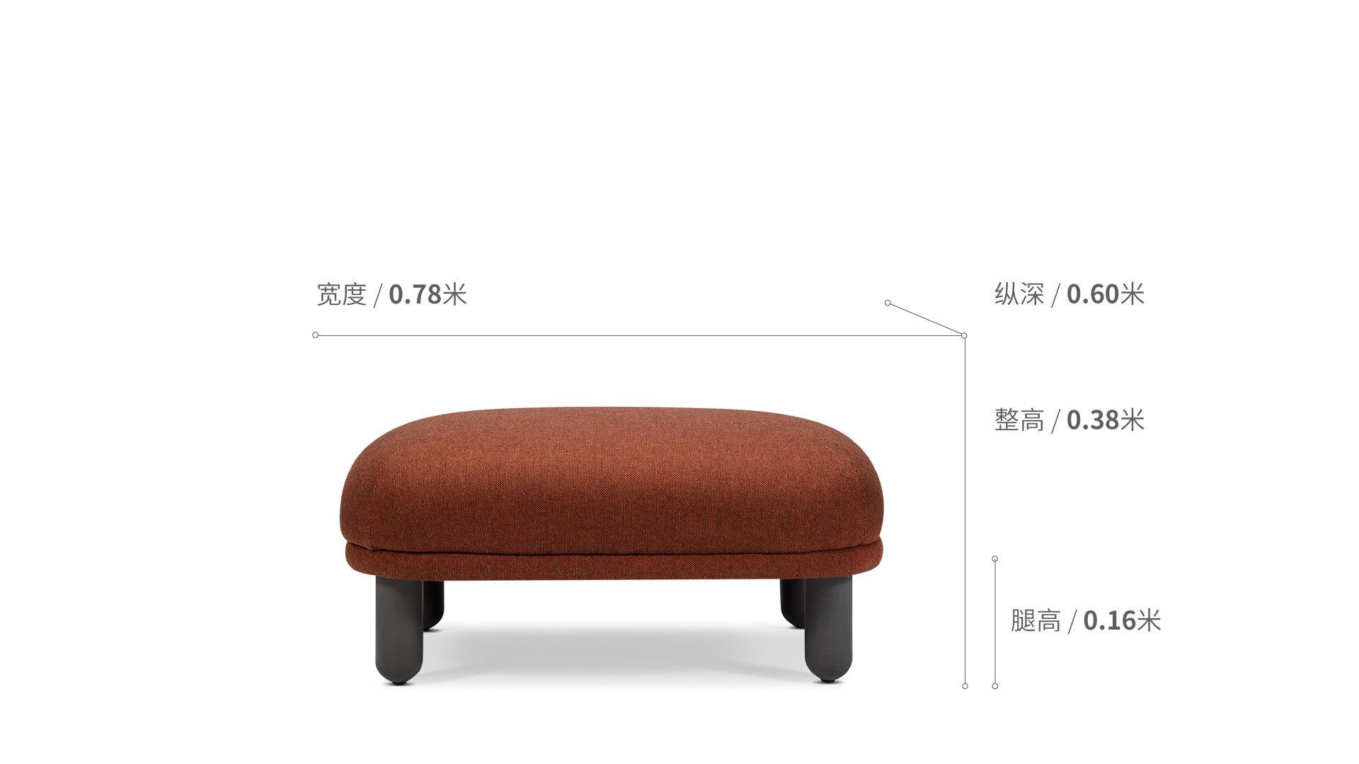 云团沙发升级版®脚墩沙发效果图