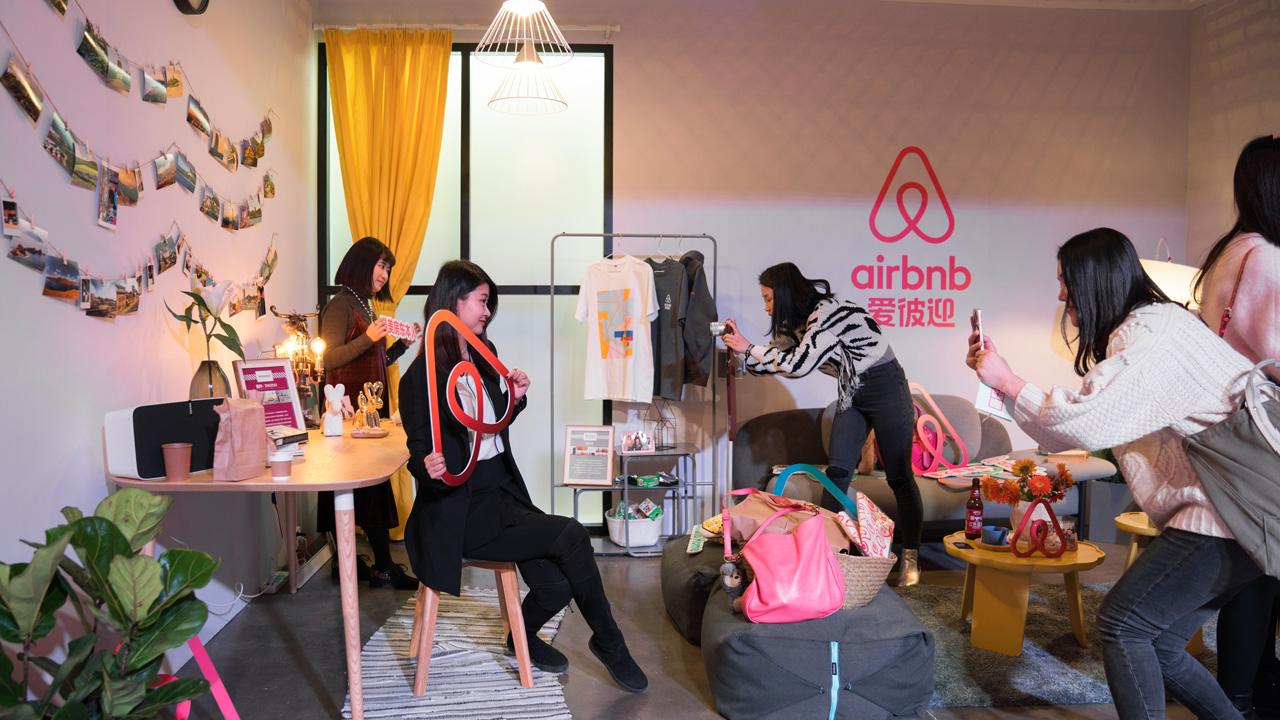 探秘Airbnb爱彼迎第一届中国房东大会