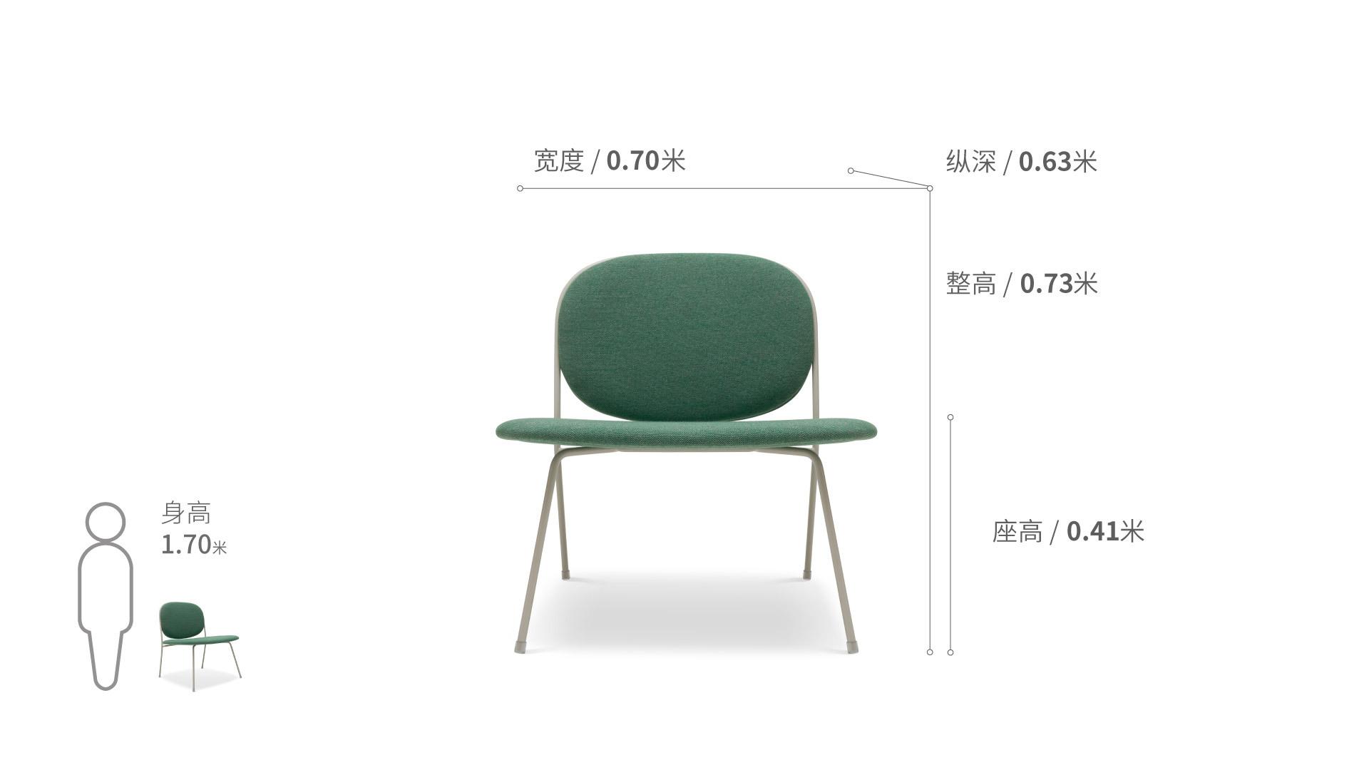 鹭鸶躺椅椅凳效果图