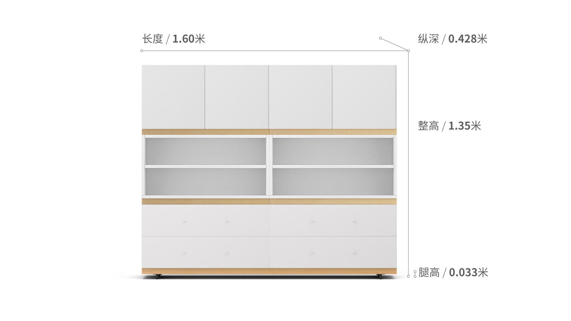 COSMO星格™书柜1.6米宽书柜/餐边柜B款柜架效果图