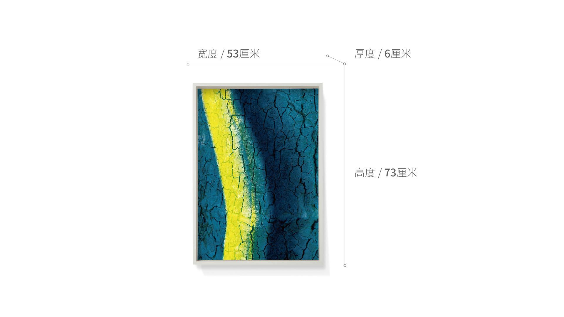 造画-材质系列之流光装饰效果图