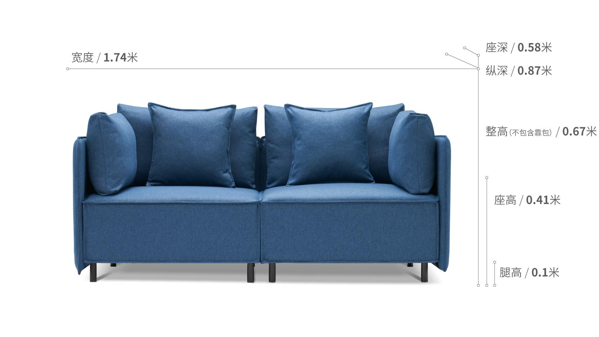 造作大先生沙發?雙人座沙發效果圖