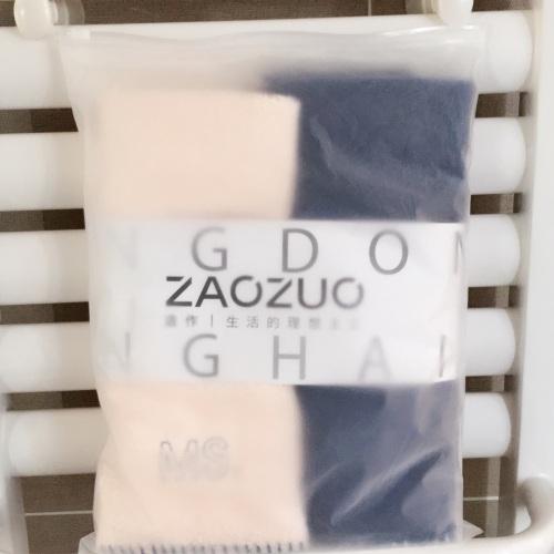 造作Couple毛巾组精选评价_Xiaoqian