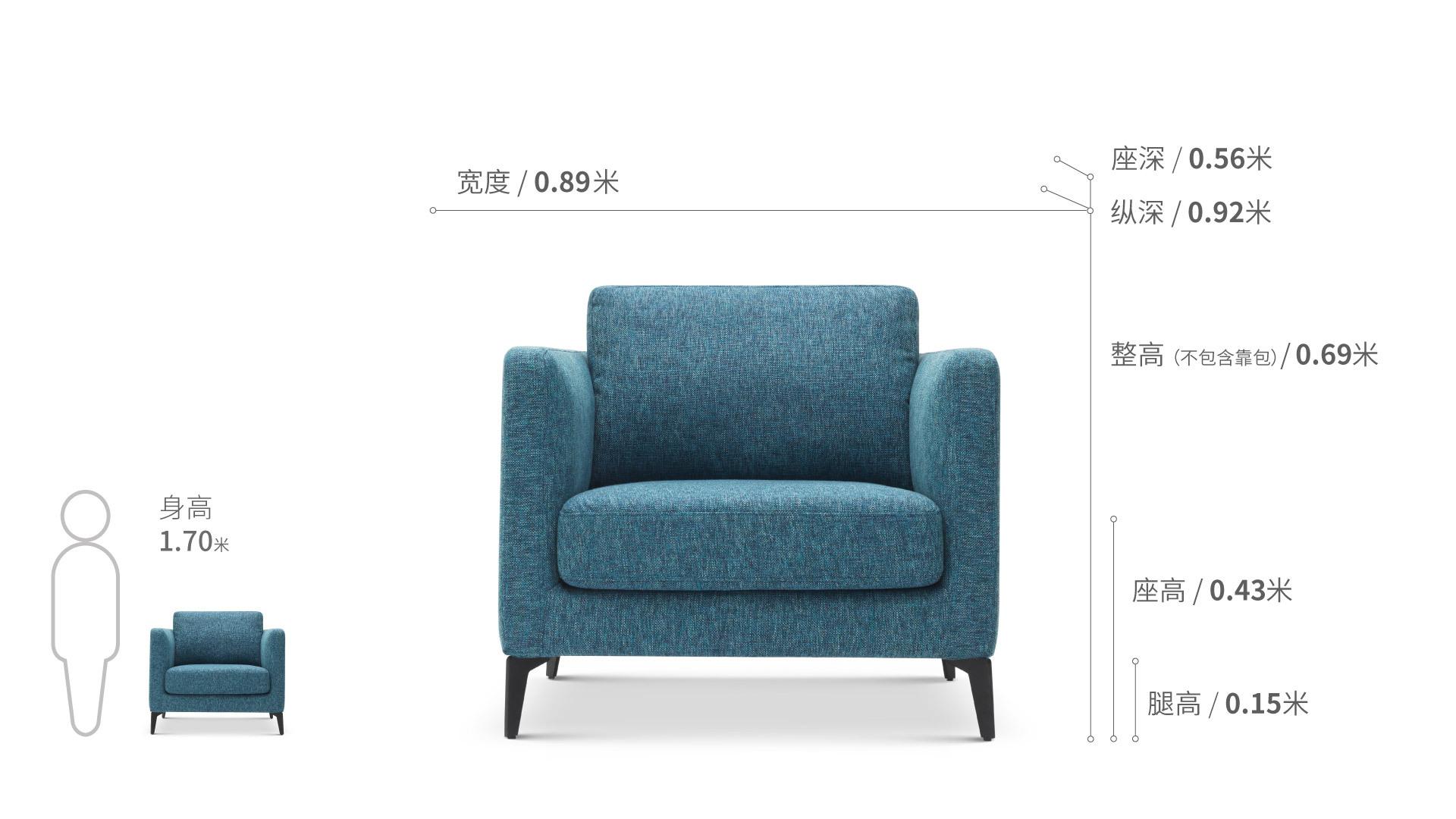 造作星期天沙发™单人座沙发效果图