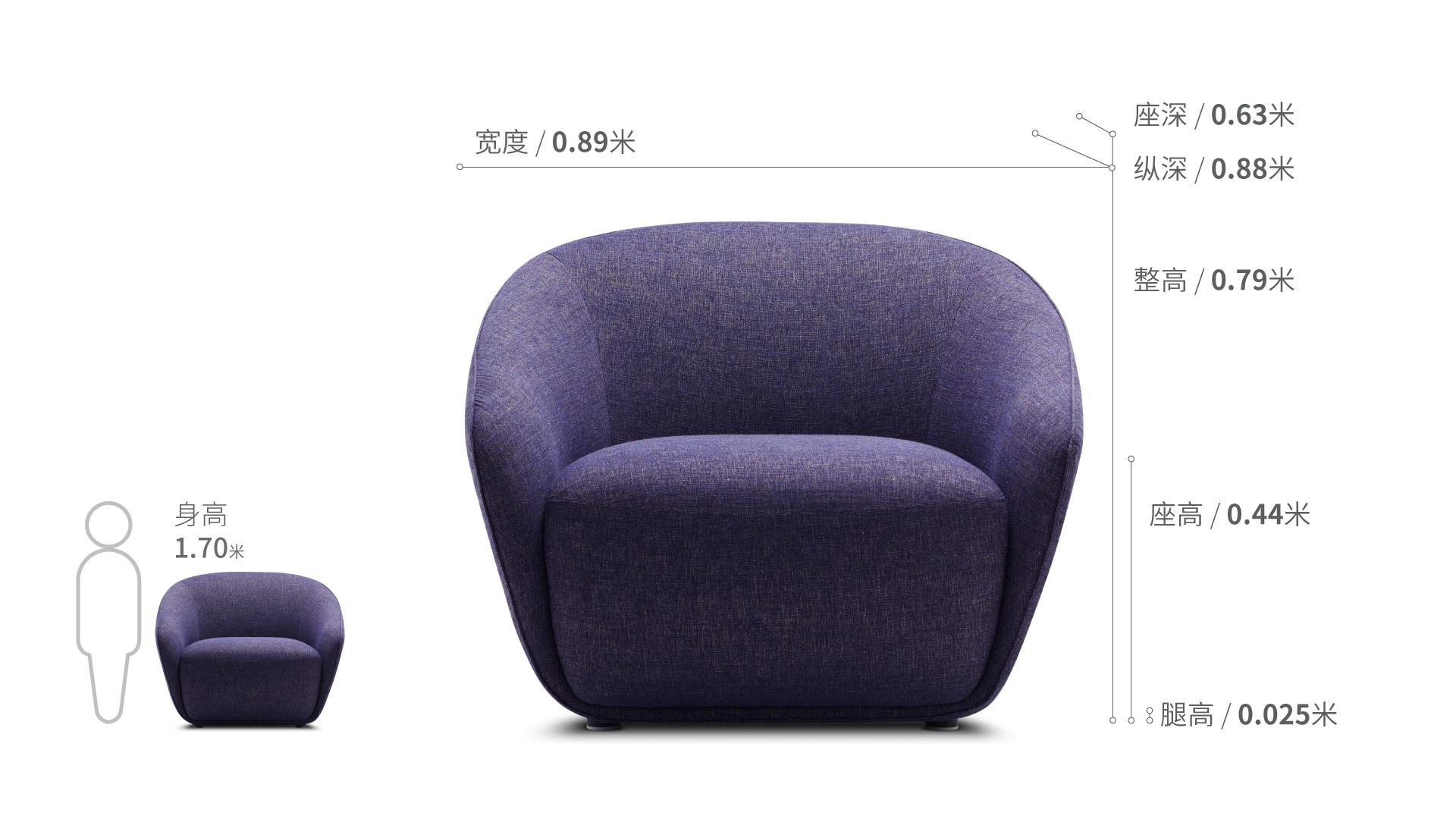 造作贝岛沙发™单人座沙发效果图
