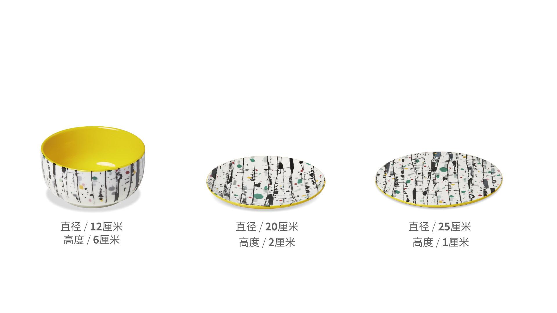 吴冠中艺术瓷餐具组-白桦林大尺寸碗碟套装餐具效果图