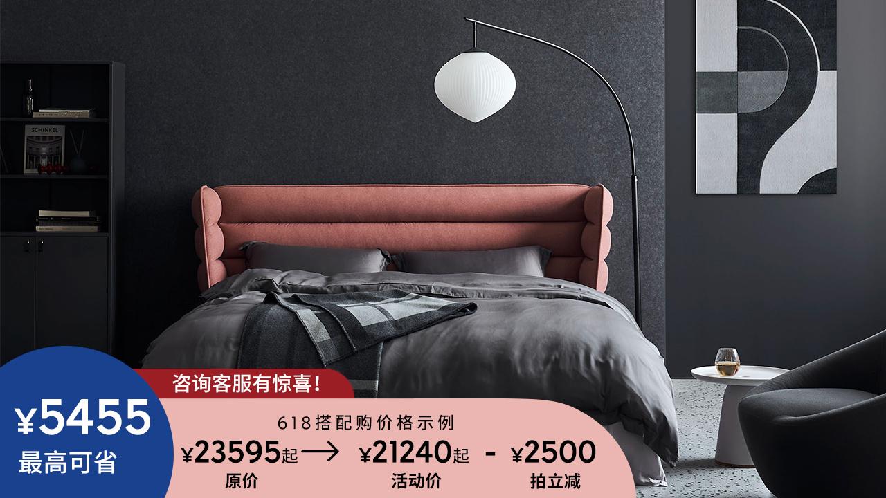 半月湾卧室