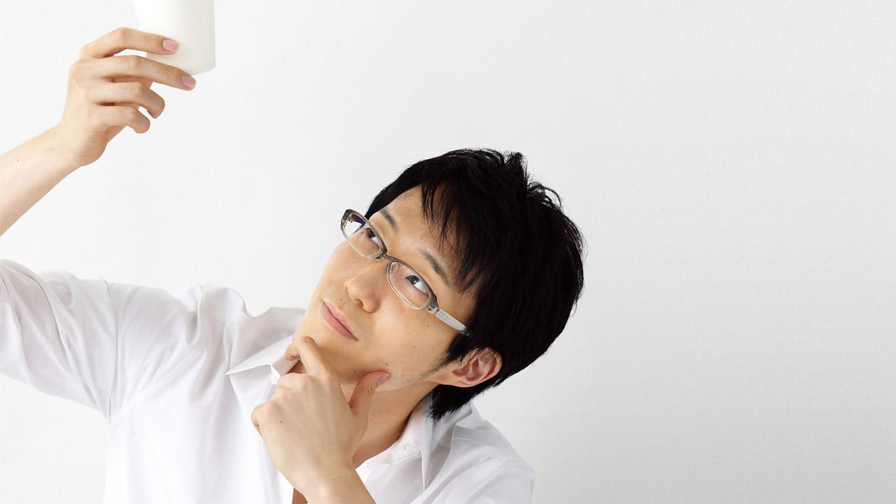 造作新家设计师|日本|Nendo