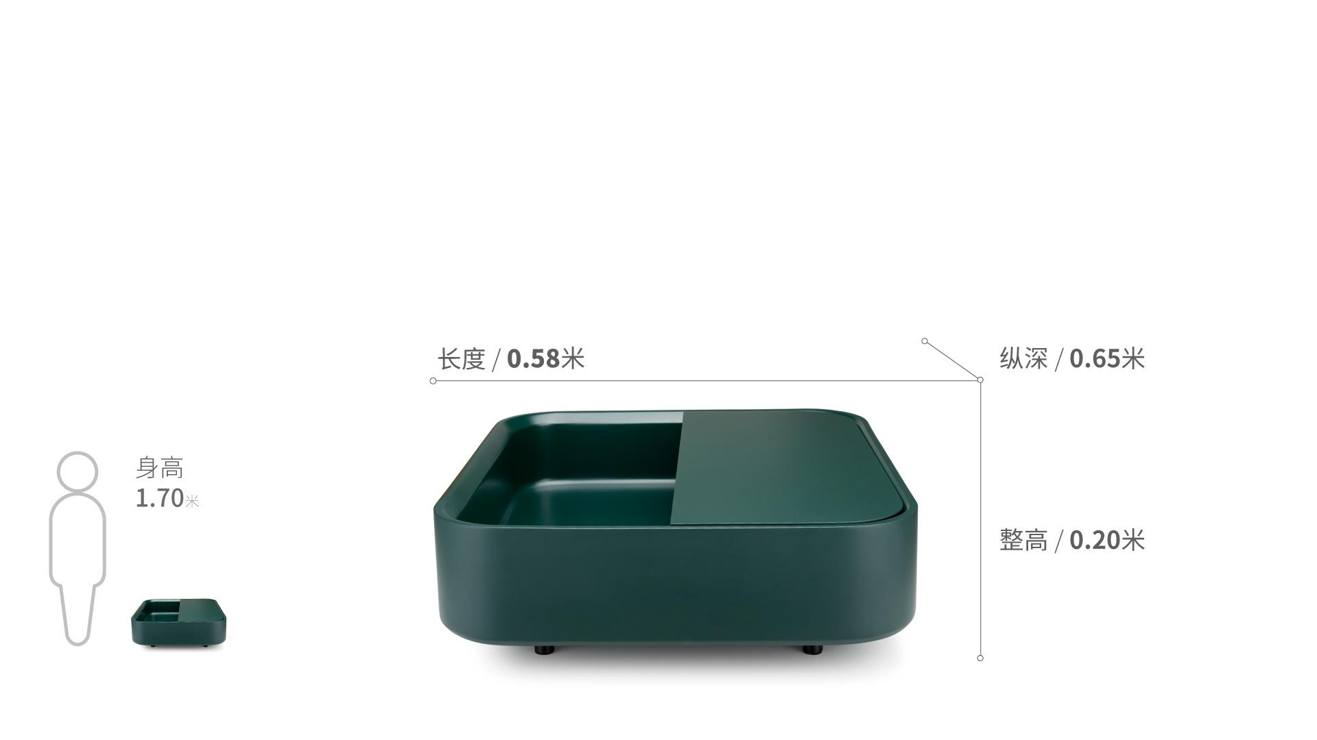 谜盒升级版苔绿小盒桌几效果图