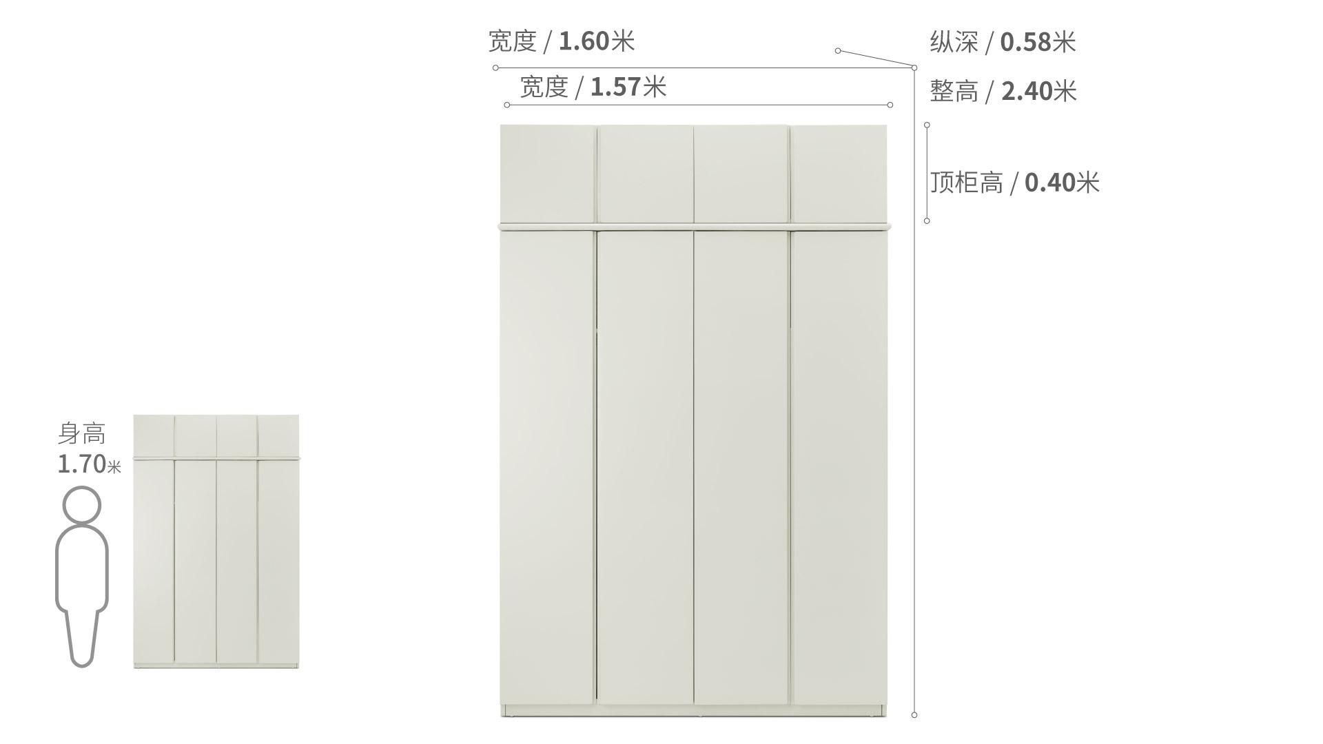美术馆衣柜四门有顶柜柜架效果图