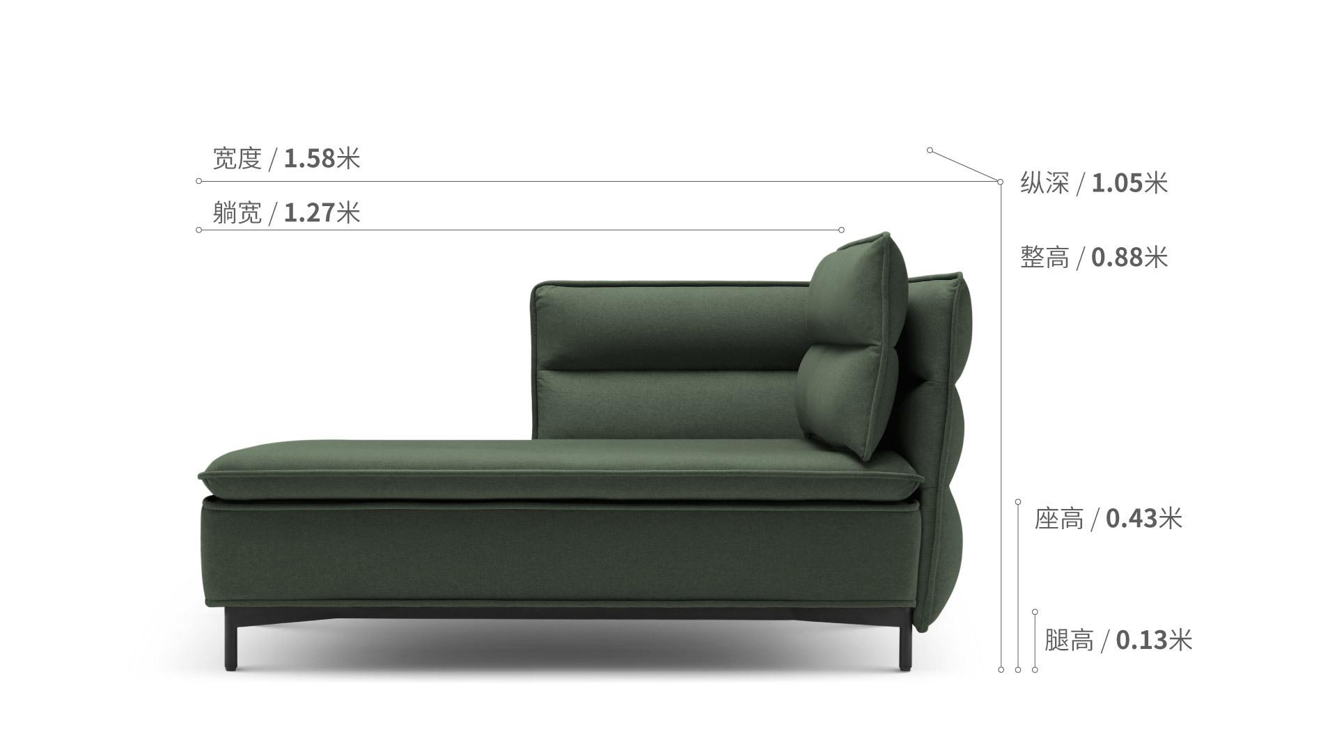 半月湾沙发矮背贵妃座单扶手沙发效果图