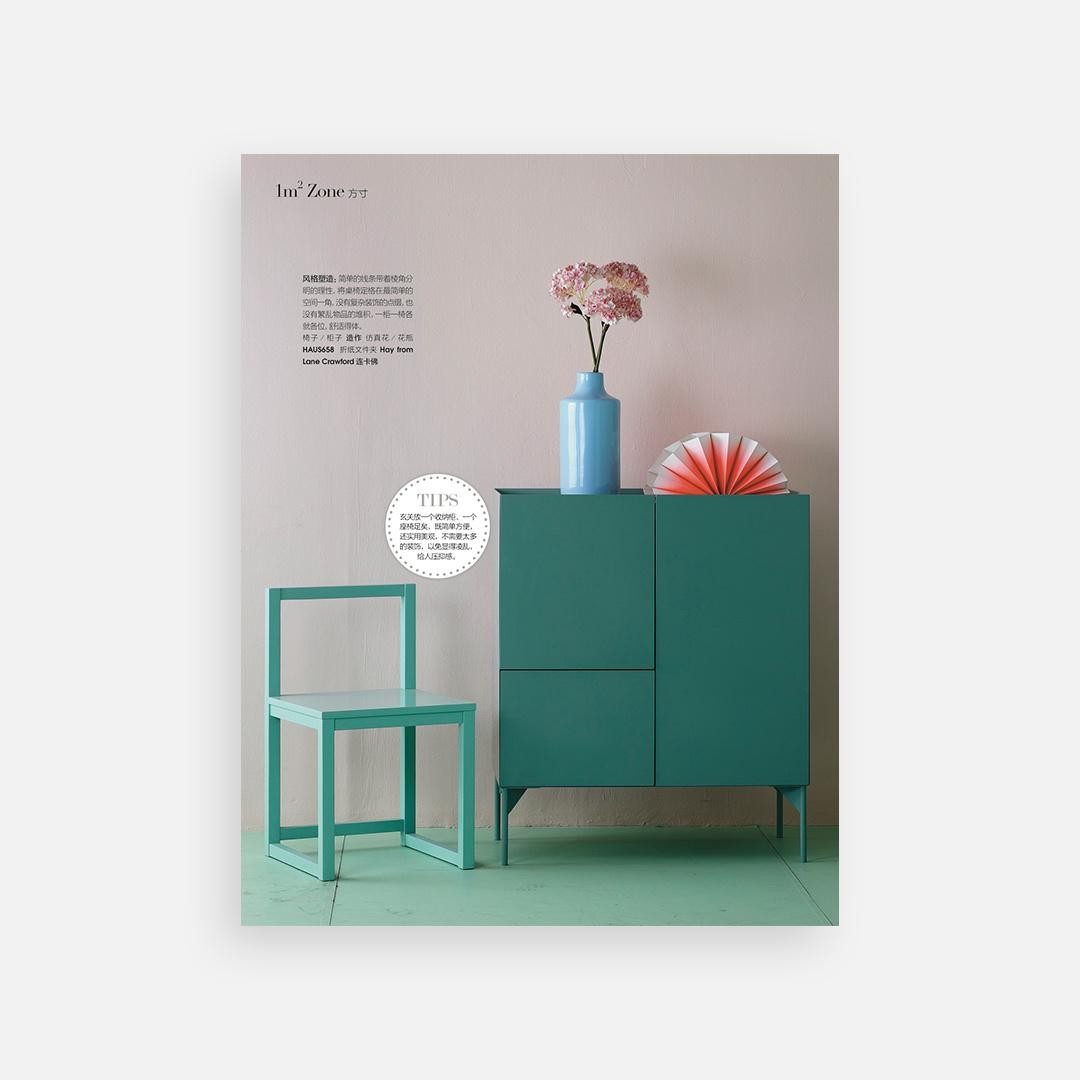作业本椅子和瓦格柜颜色温润清新,线条简洁,墙面瞬间生机满满