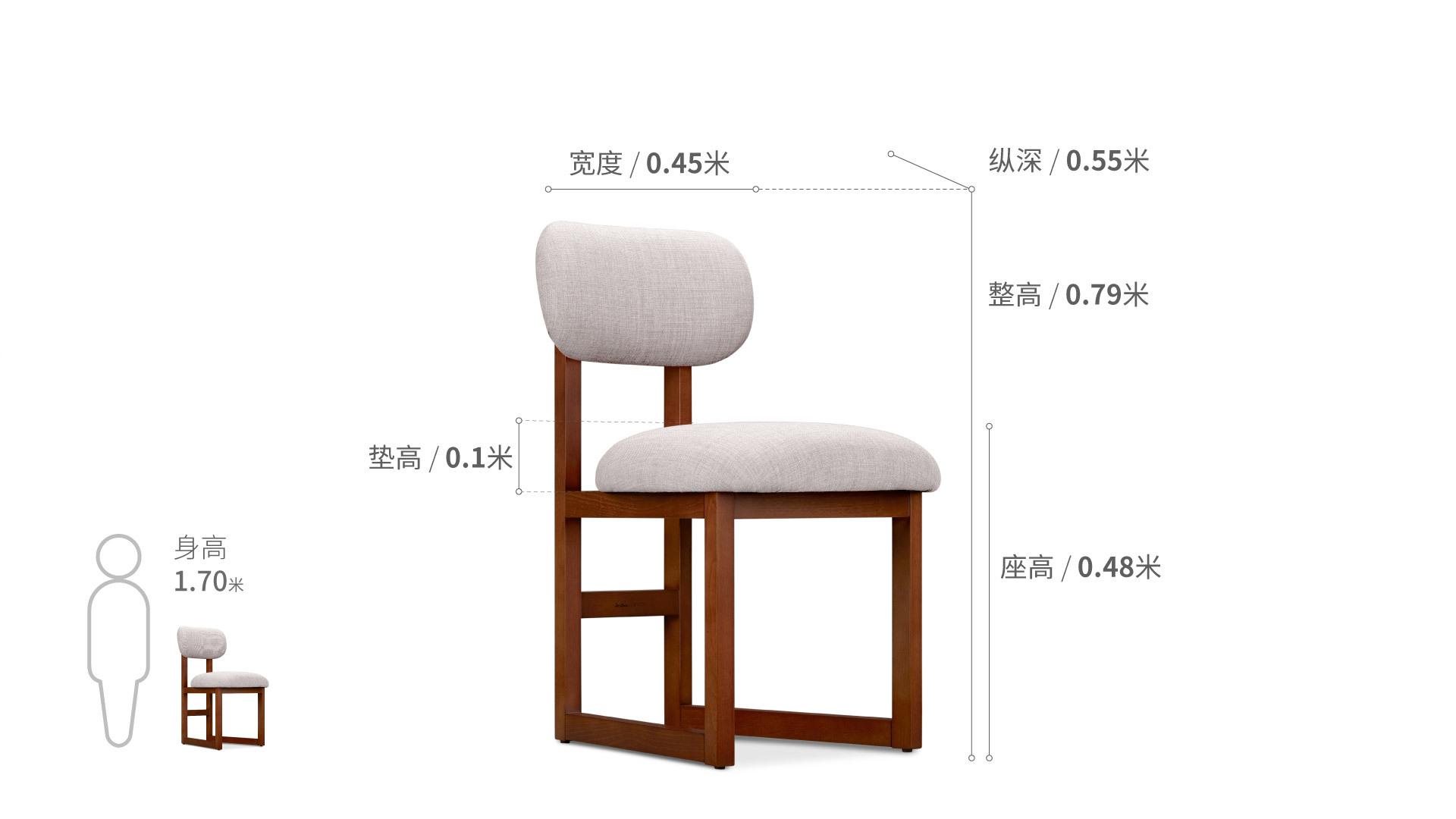 造作8点实木软椅™椅凳效果图