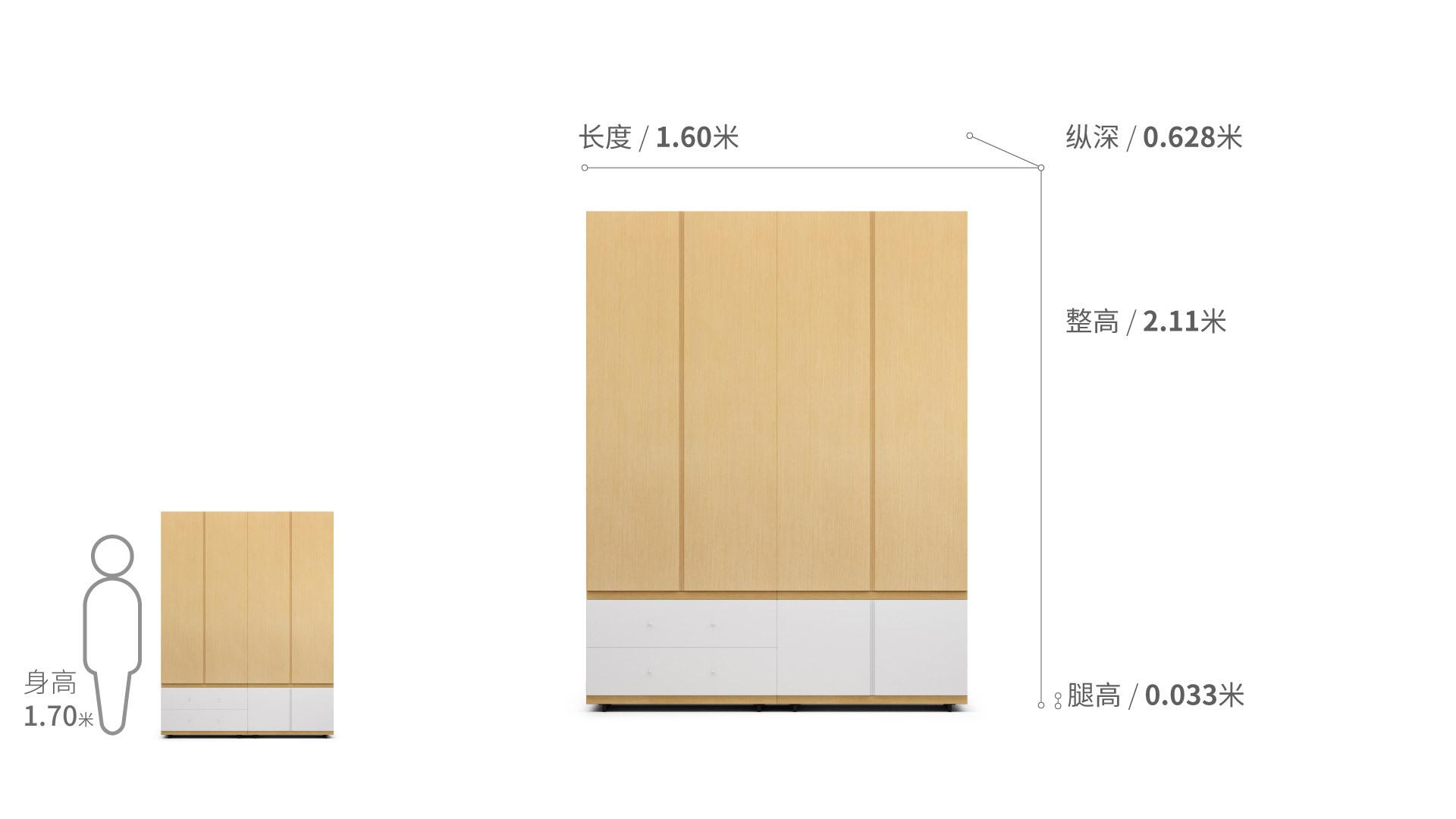 COSMO星格™衣柜·斗柜2.1米高4门衣柜COSMO效果图