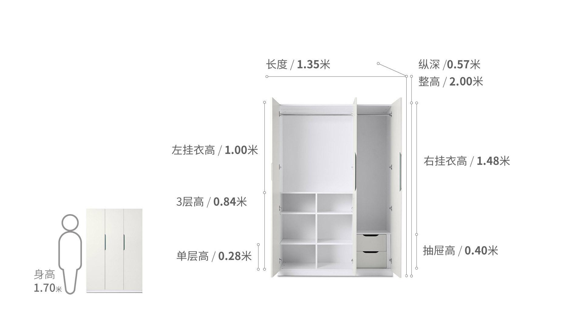 贡多拉三门衣柜A款柜架效果图