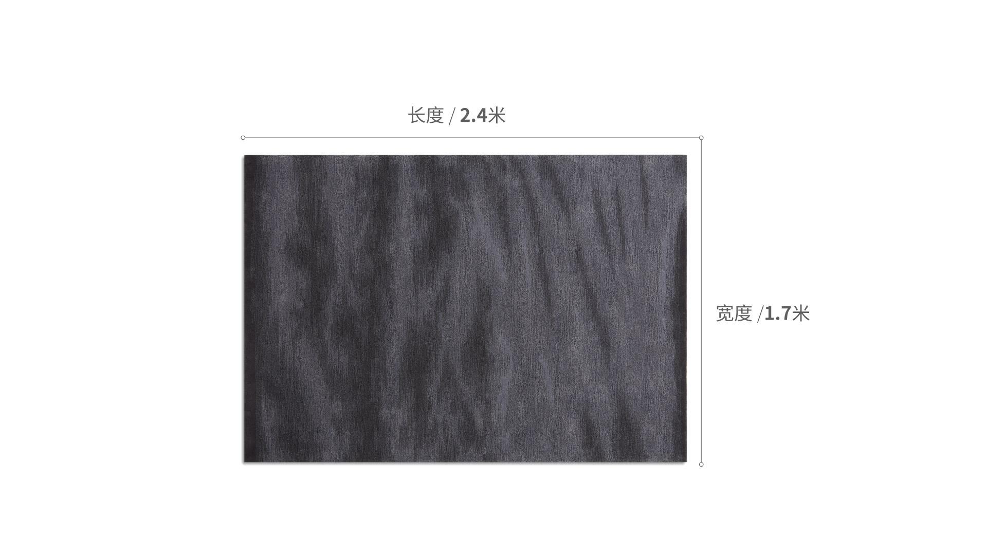 凝沙羊毛手织地毯大号家纺效果图
