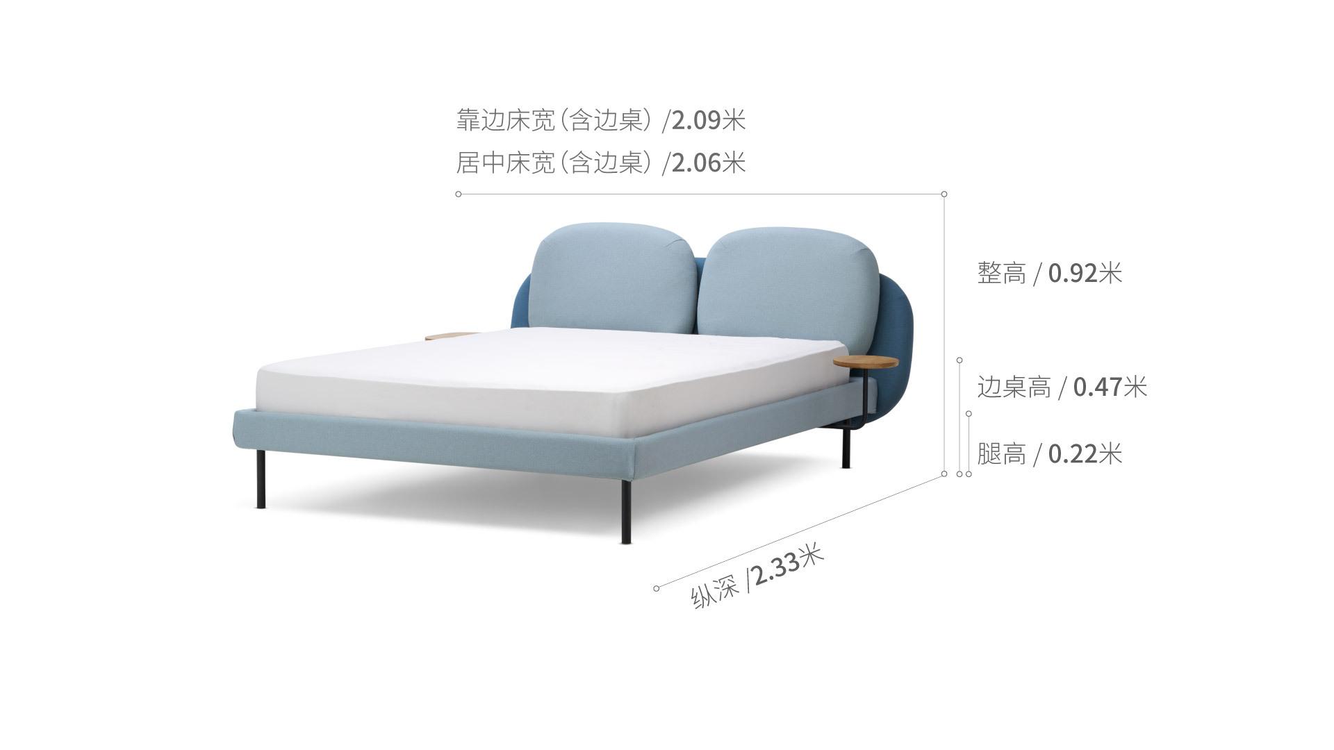 软糖床®1.5米款床·床具效果图