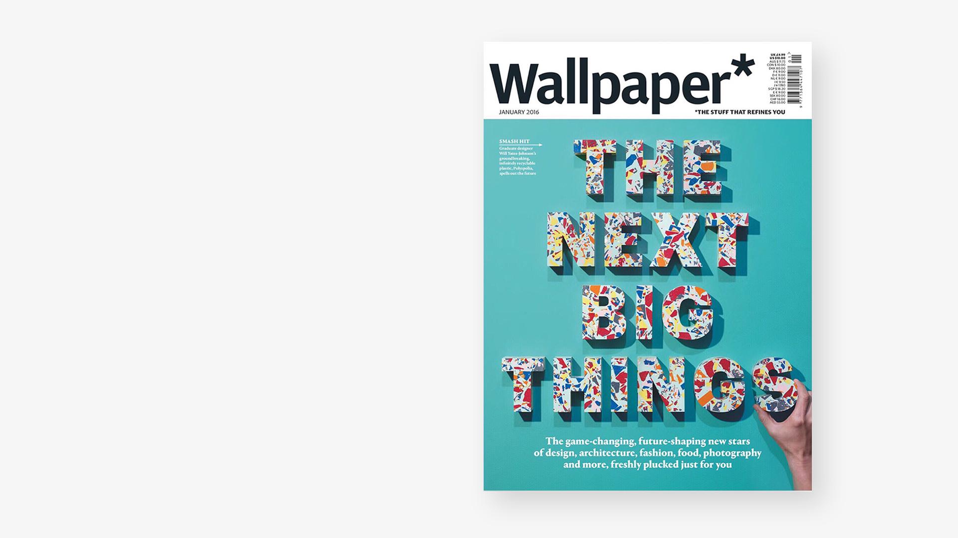 英国设计杂志<br/>Wallpaper*专题报道