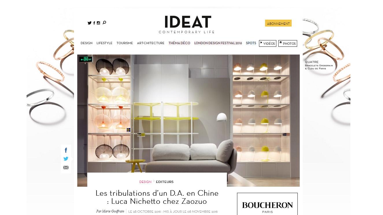 《IDEAT理想家》法国版 | 造作北京颐堤港店专访