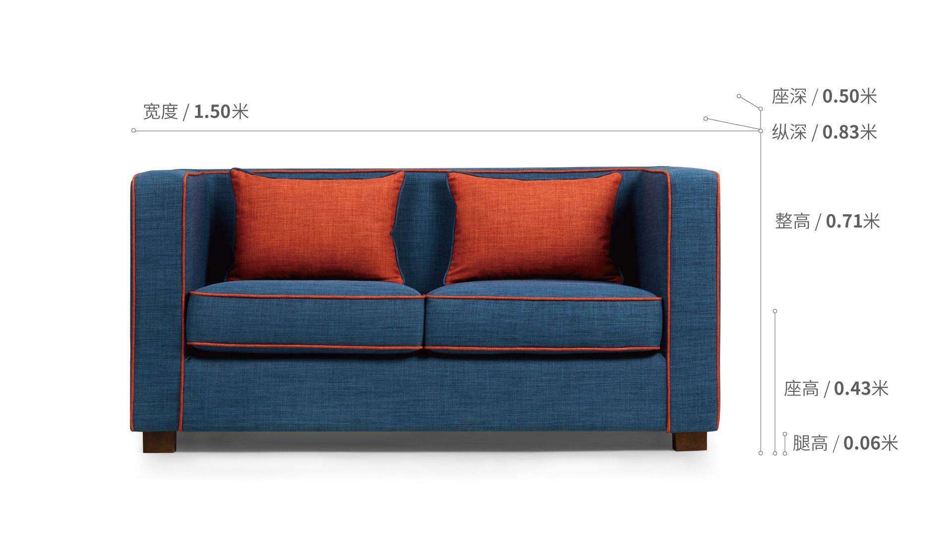 作业本沙发双人座沙发效果图