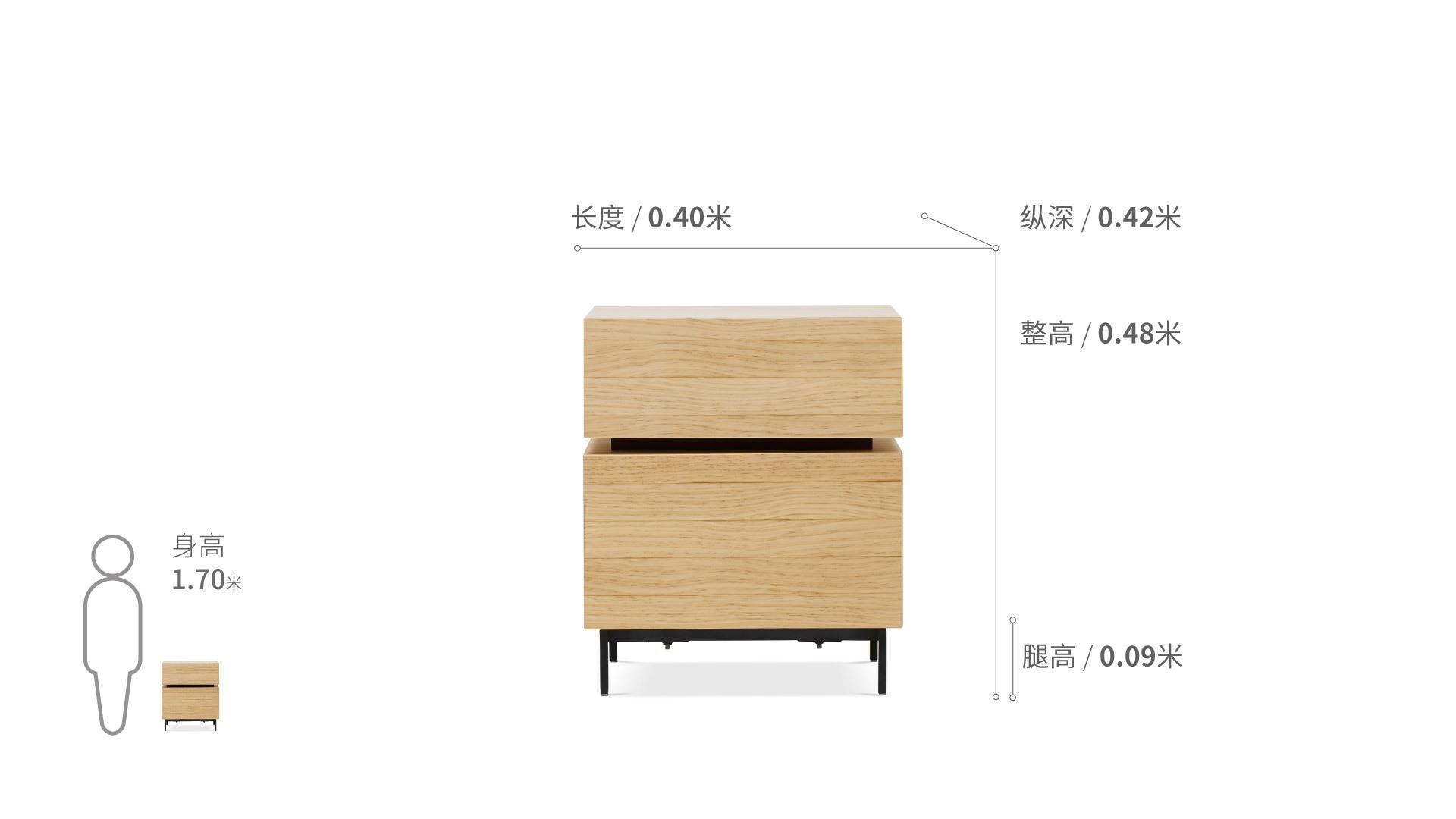 流方床頭柜流方床頭柜柜架效果圖