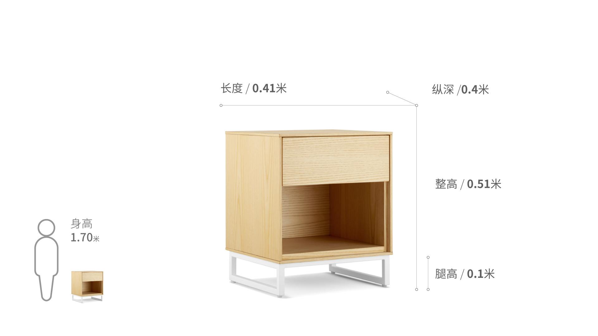 画板床头柜®柜架效果图