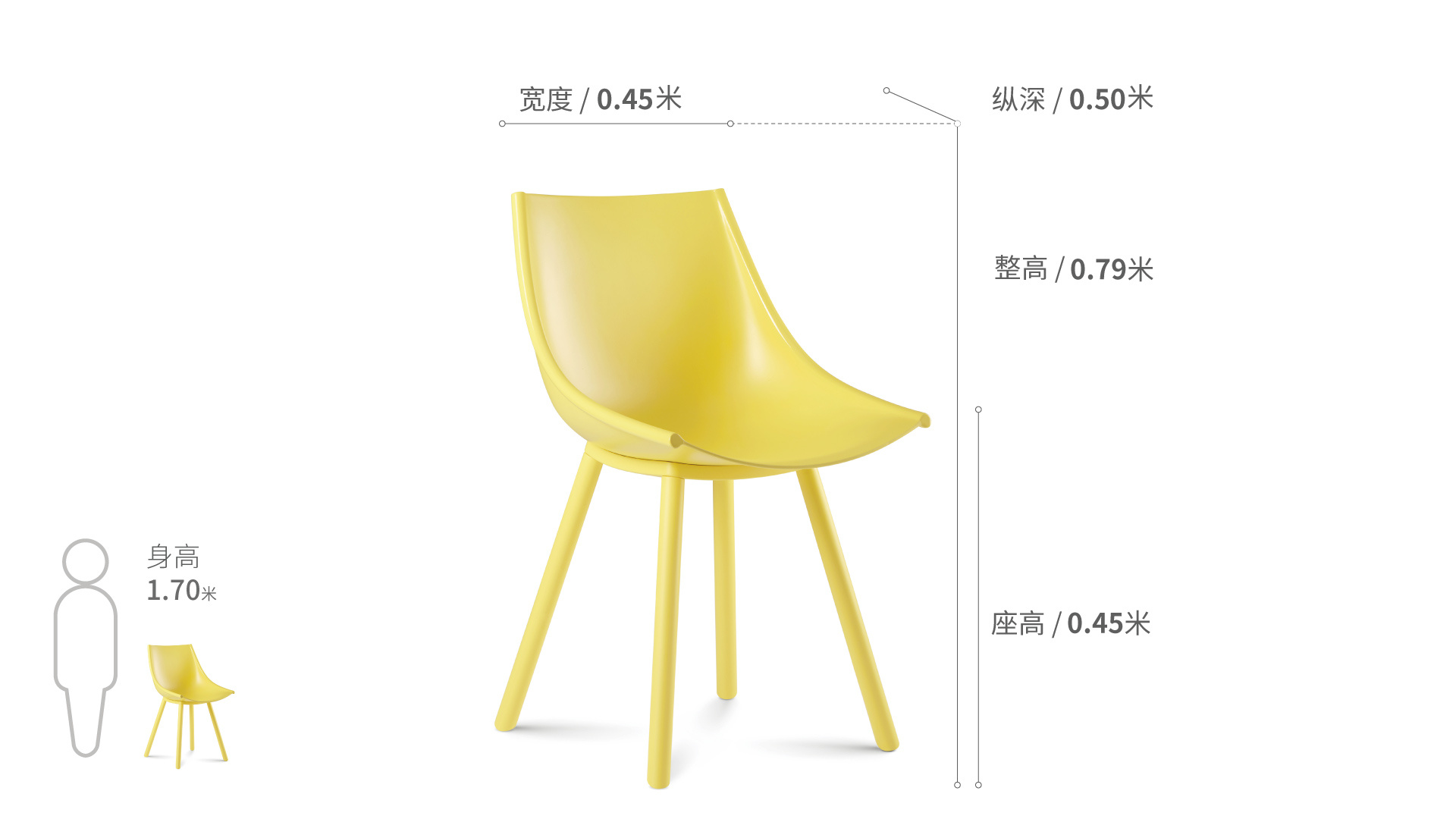 丝绸椅™椅凳效果图