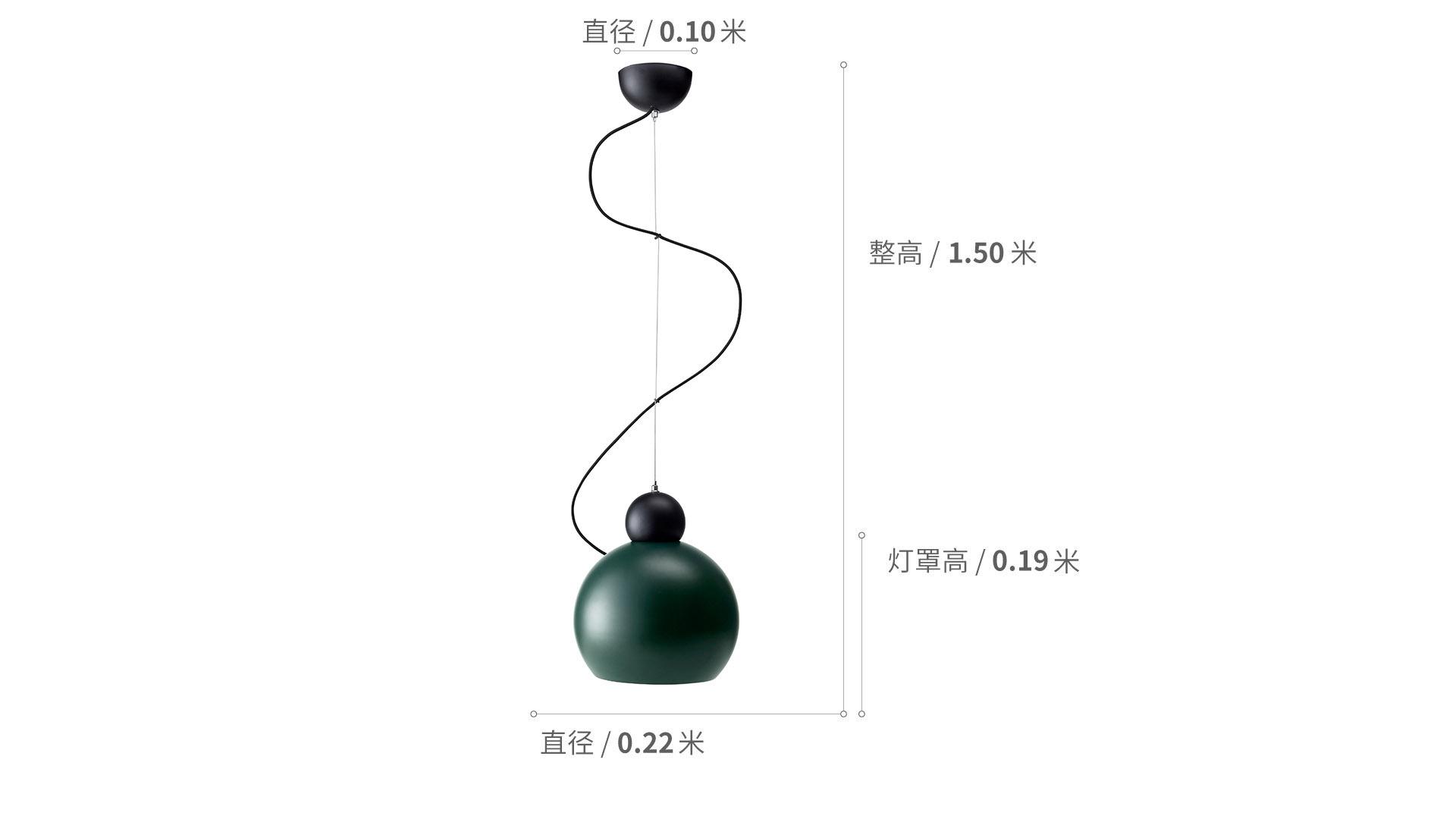橄榄吊灯灯具效果图