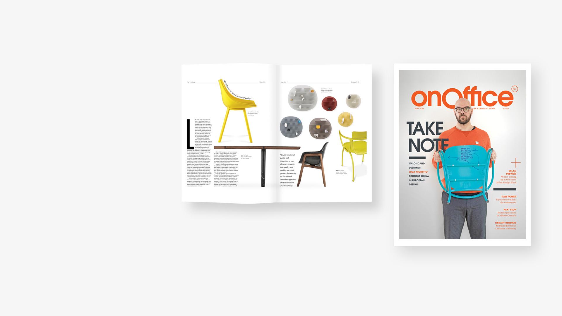设计师Luca Nichetto<br/>携弓椅登上onOffice封面