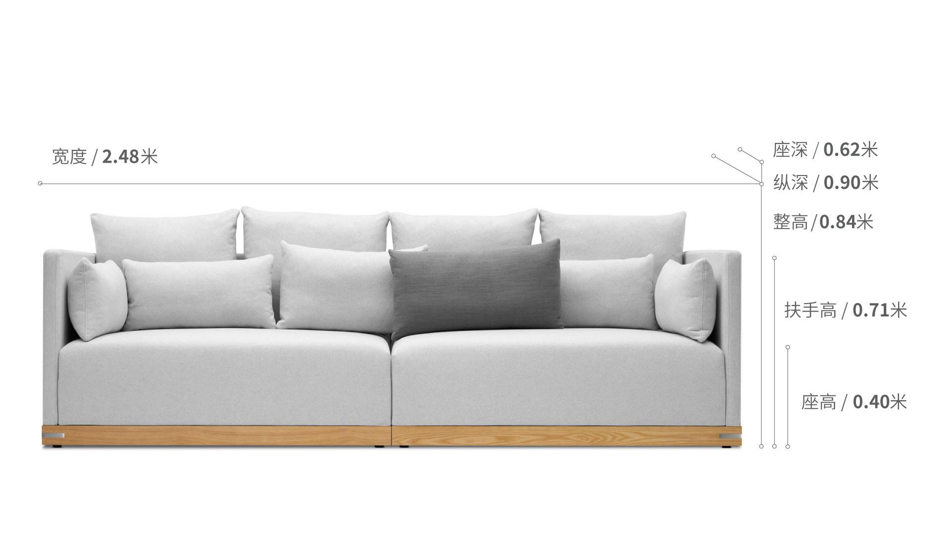 造作远山沙发®大三人座沙发效果图