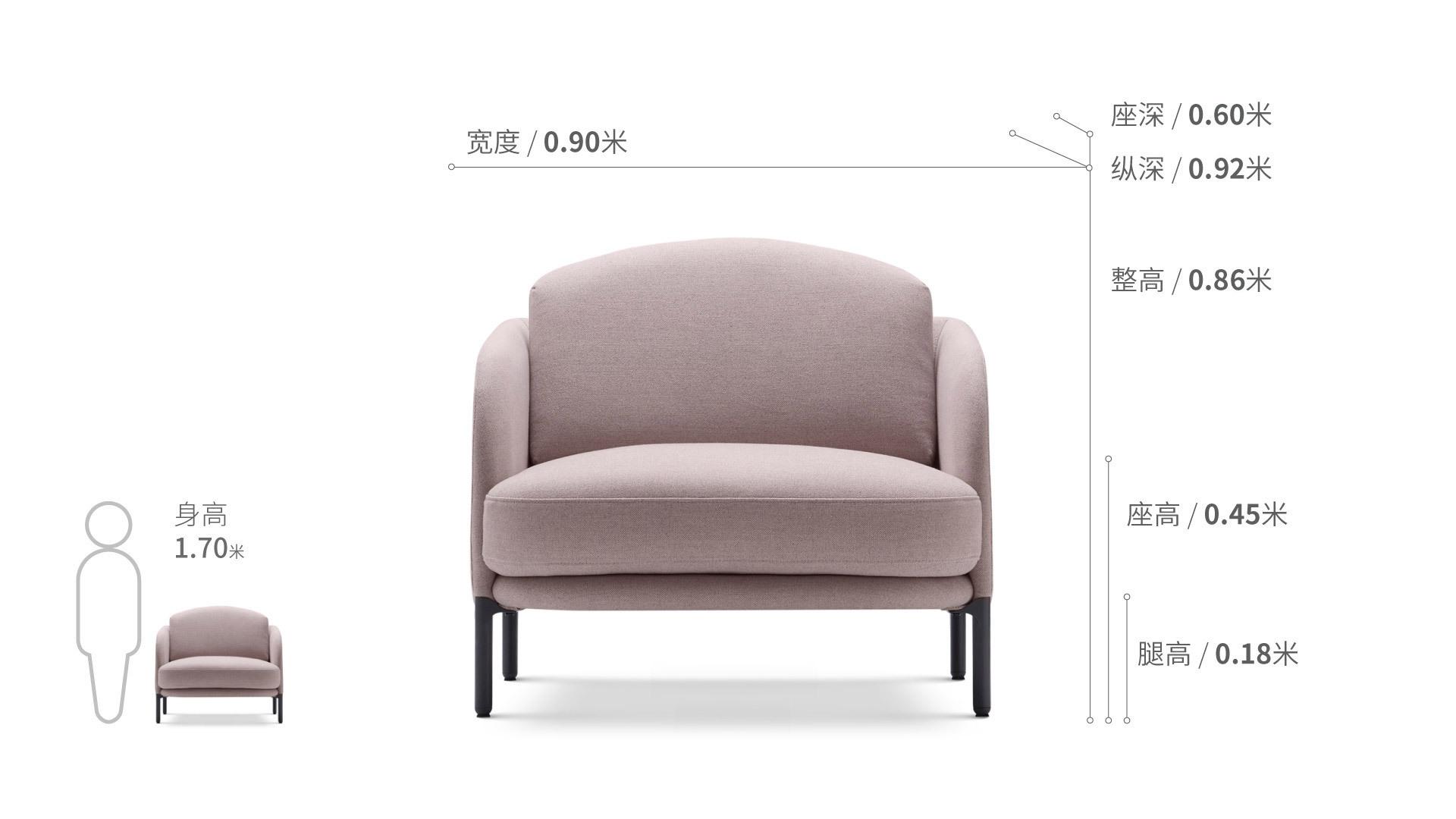 雁翎沙发单人座(经典款)沙发效果图