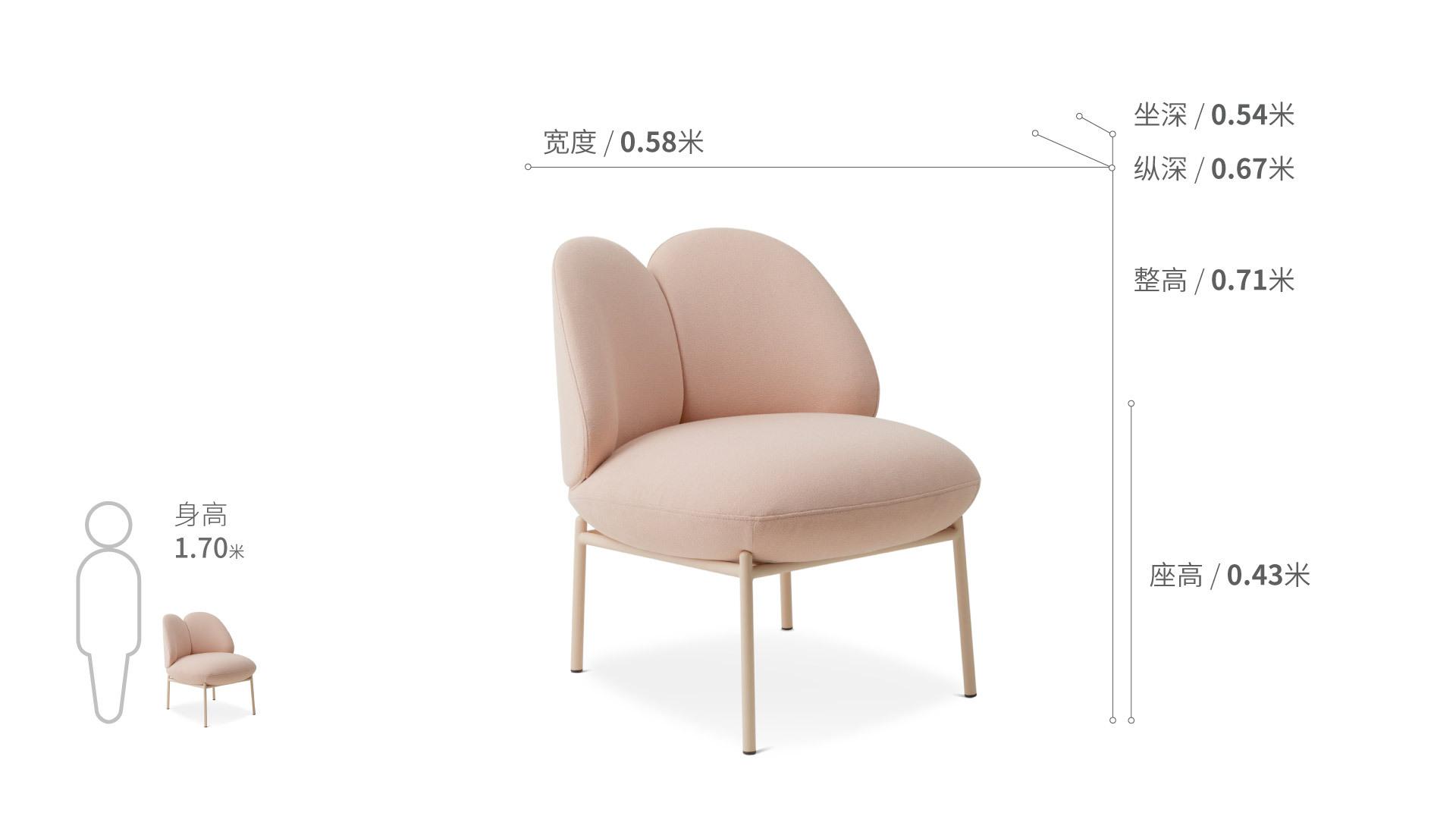 小圆领沙发椅®沙发效果图