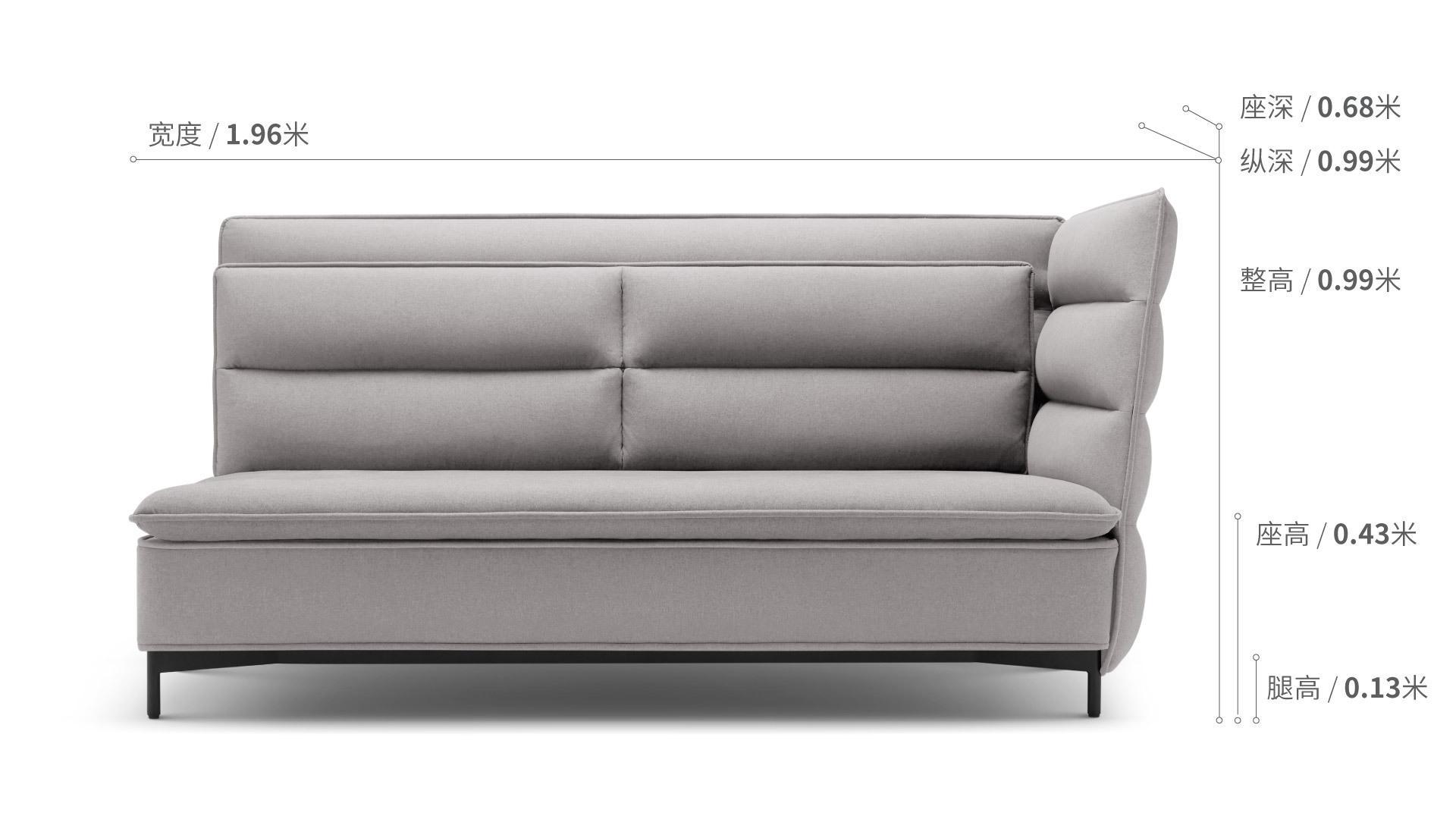 半月湾沙发高背双人座单扶手沙发效果图