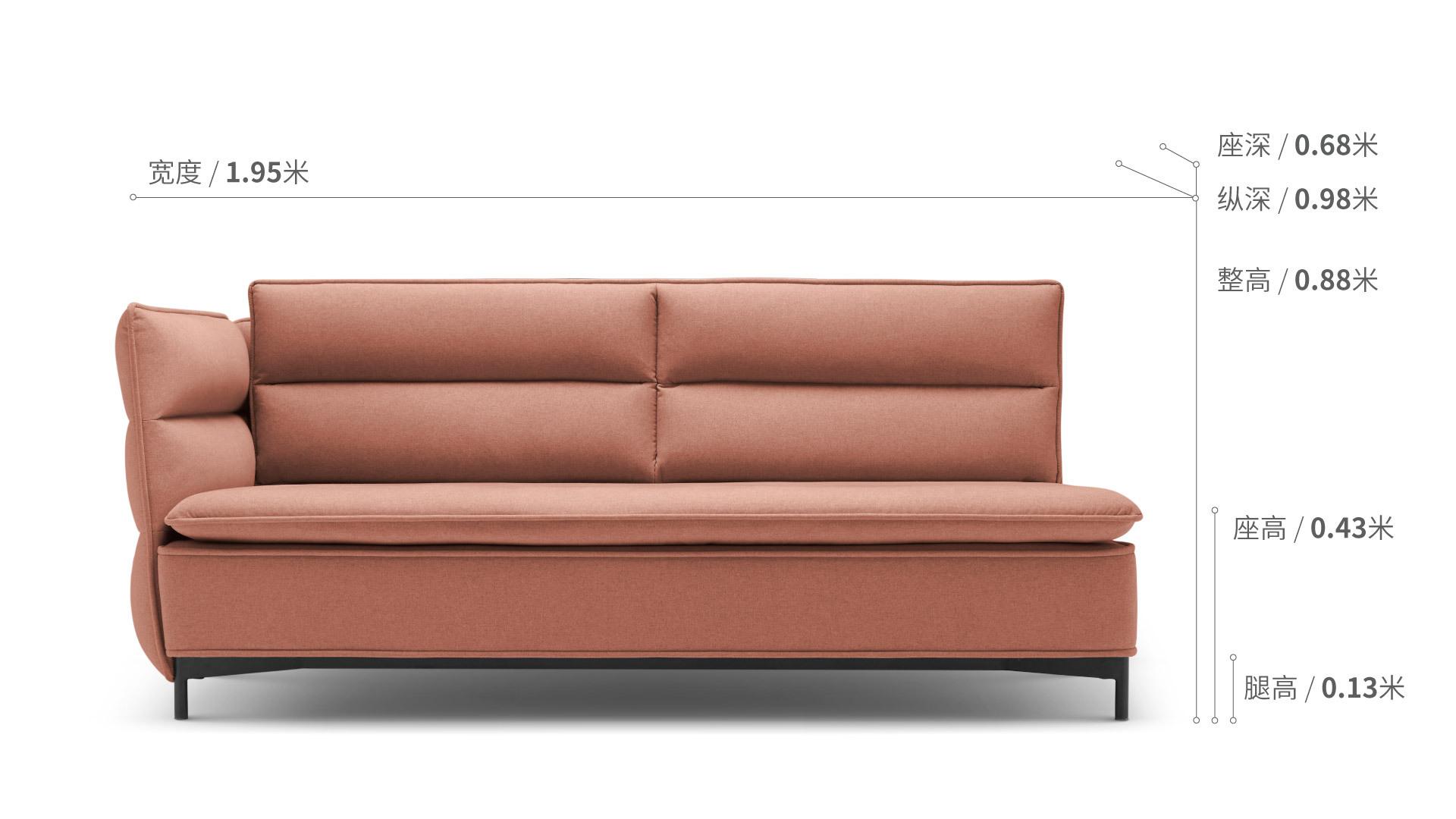 半月灣沙發矮背雙人座單扶手沙發效果圖