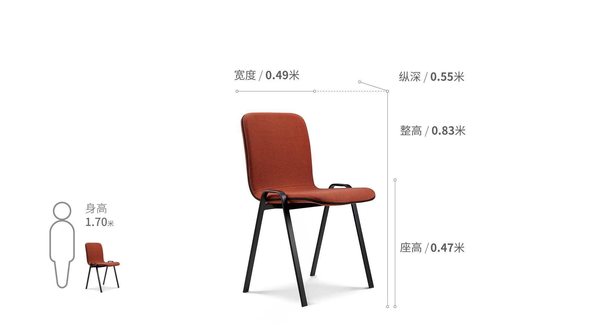 造作洛城软椅®椅凳效果图