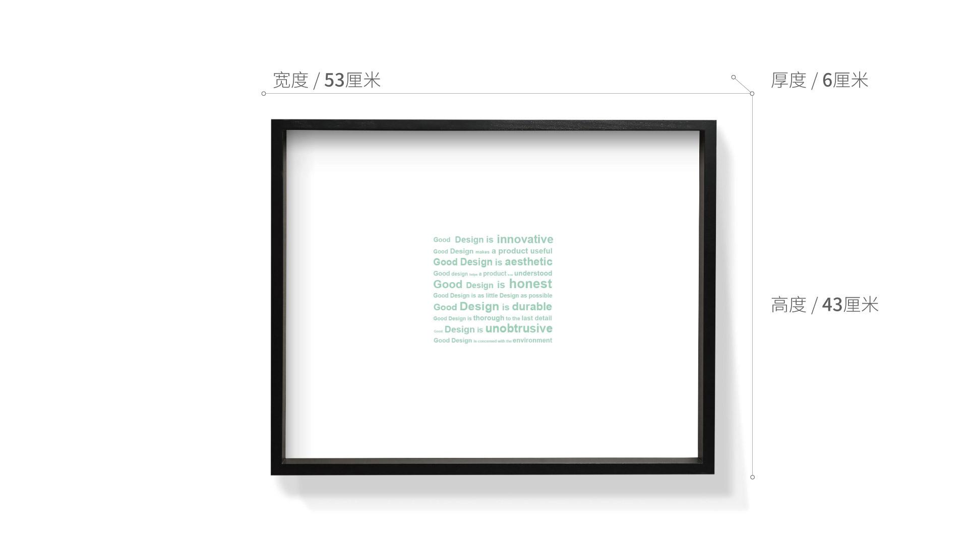 作画-英文系列之Design黑色框装饰效果图