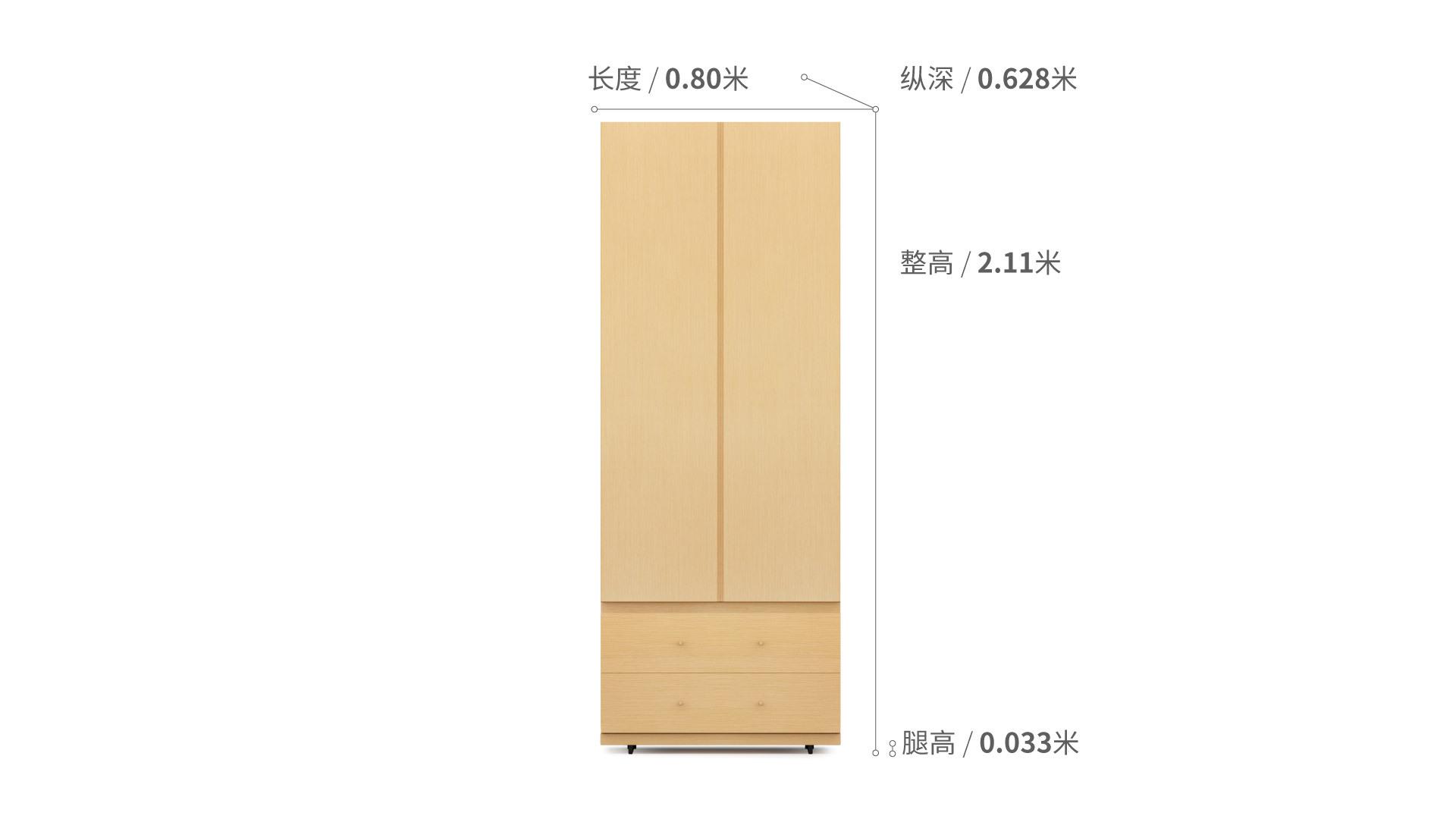 COSMO星格?衣柜·斗柜2.1米高2門衣柜E柜架效果圖