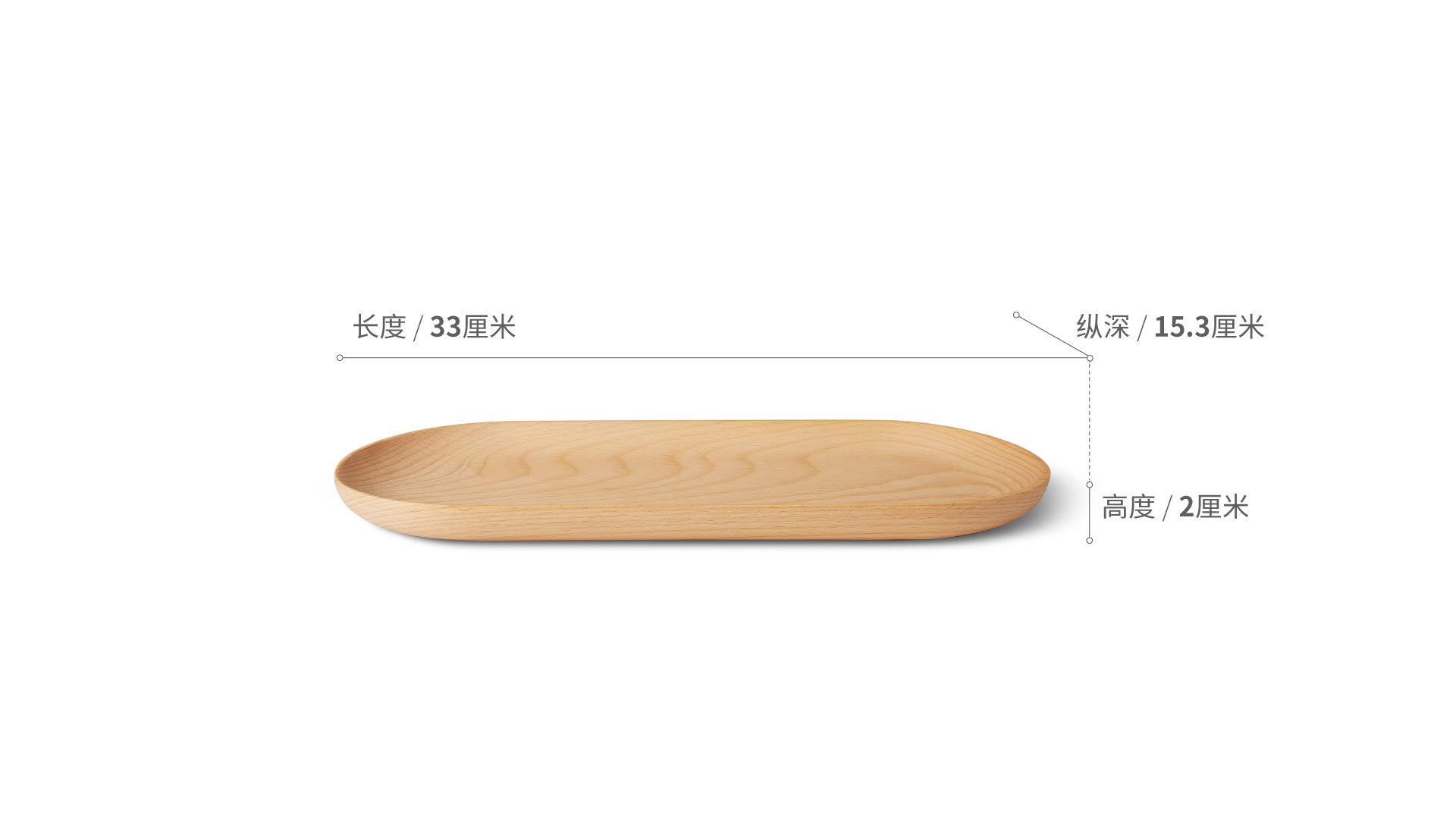 渔舟榉木托盘大托盘餐具效果图