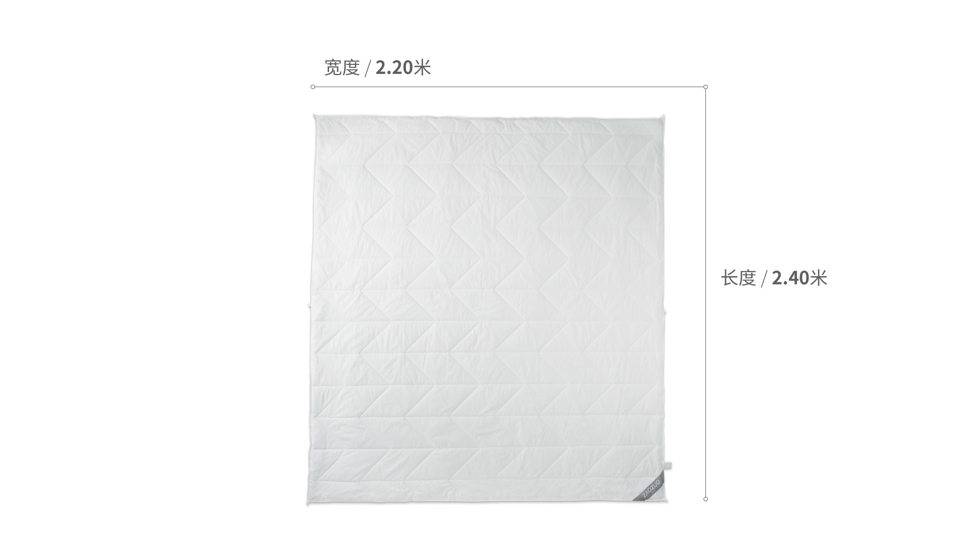 造作有眠羽丝绒柔纤薄被®1.8米床床·床具效果图
