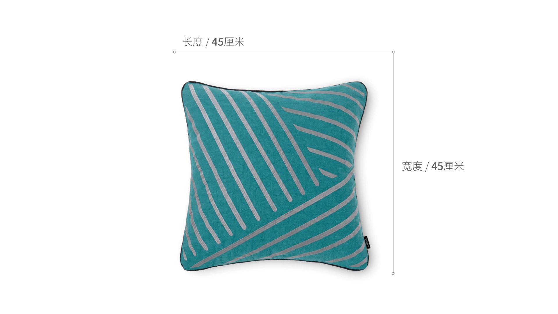 细语苎麻刺绣抱枕-立夏细语苎麻刺绣抱枕 | 立夏家纺效果图