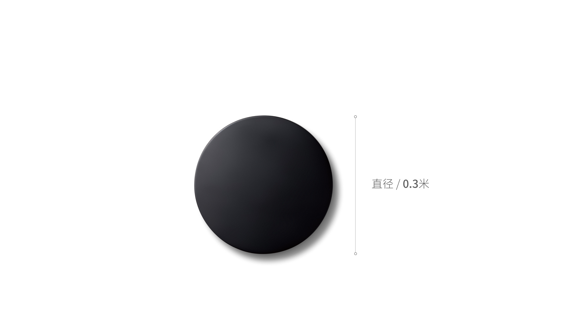 造作星云置物系®圆搁板柜架效果图