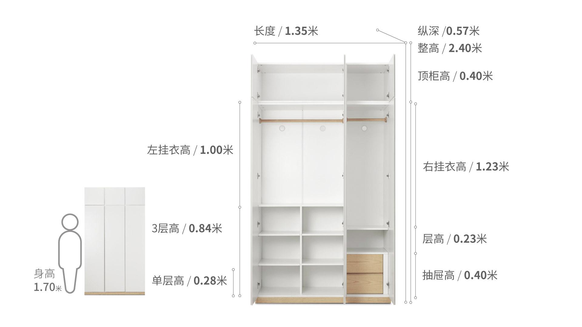 山雪衣柜A款+顶柜柜架效果图