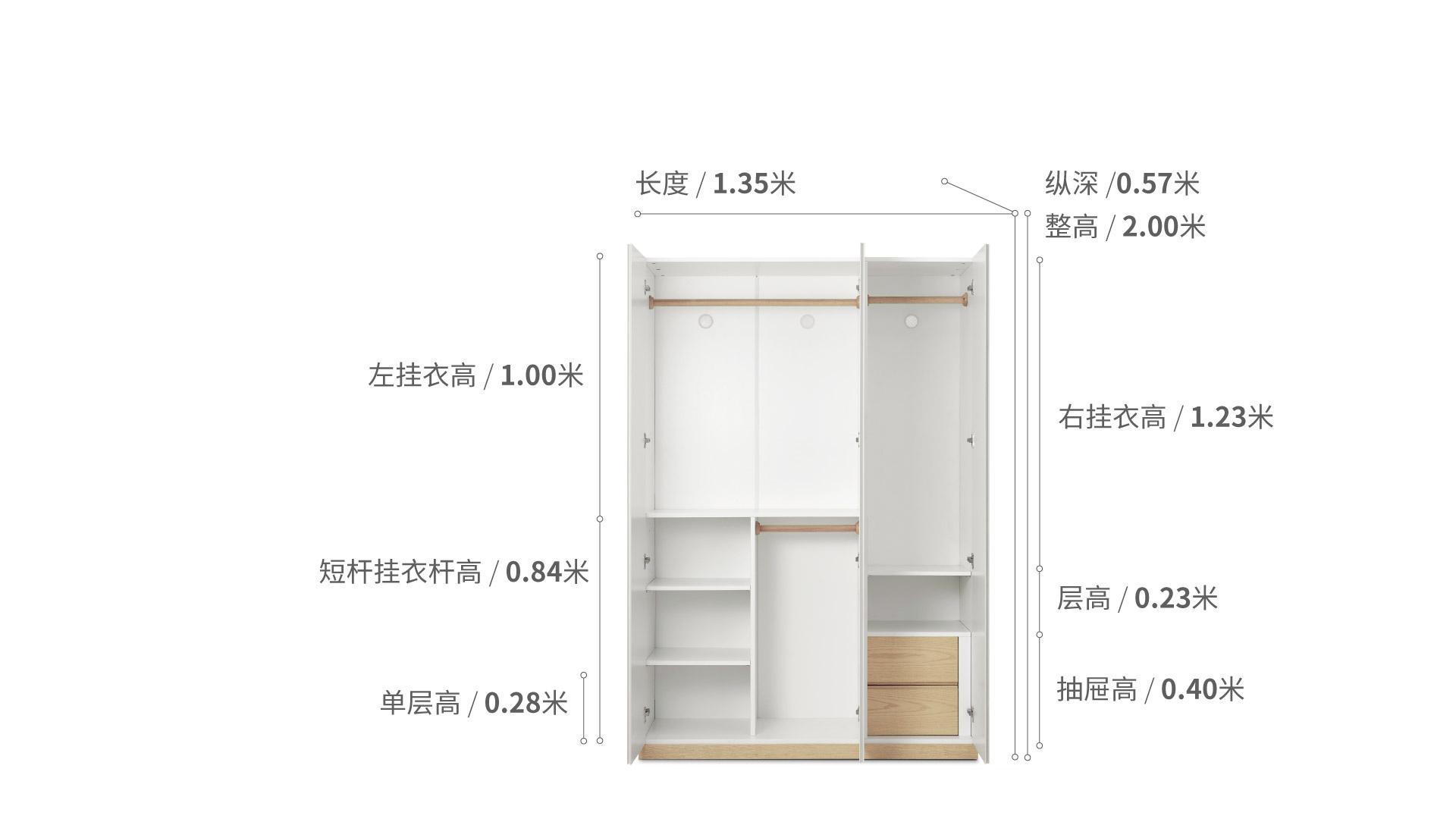山雪衣柜B款柜架效果图