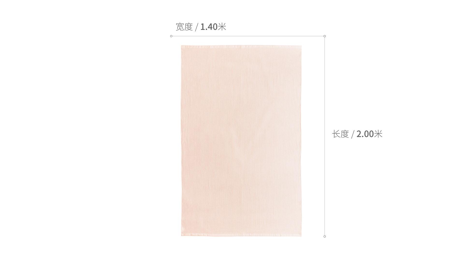 棉花糖立体色织纱布毛巾被单人毯家纺效果图