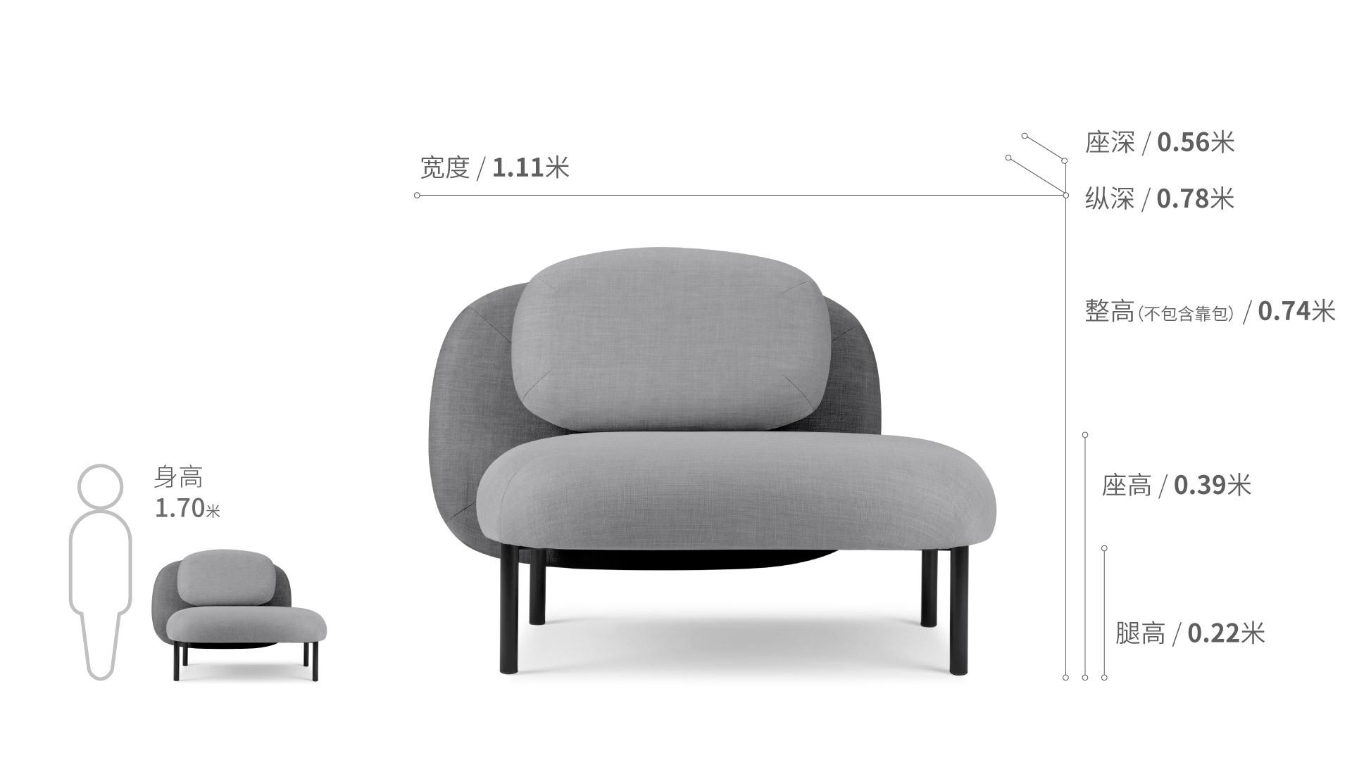 造作软糖沙发®单人座沙发效果图