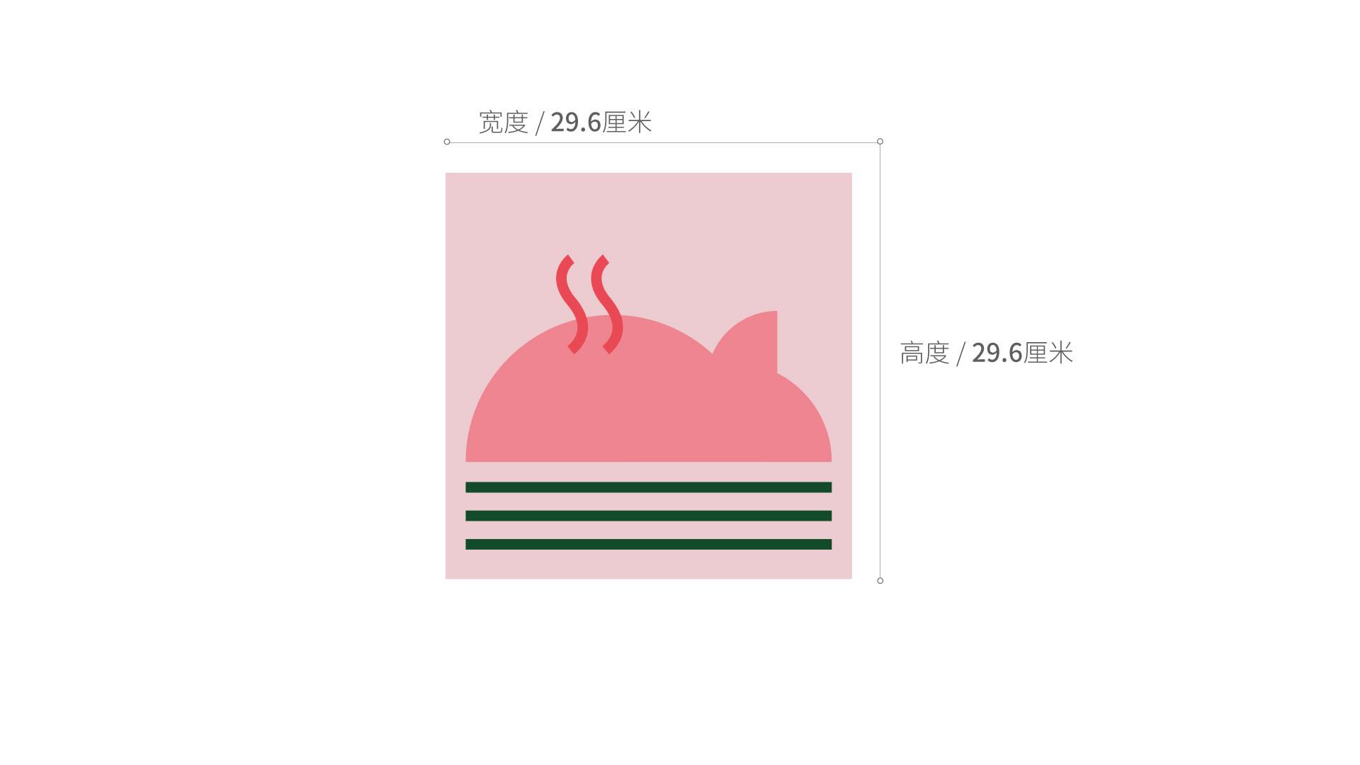 造画-猪猪系列1无画框装饰效果图