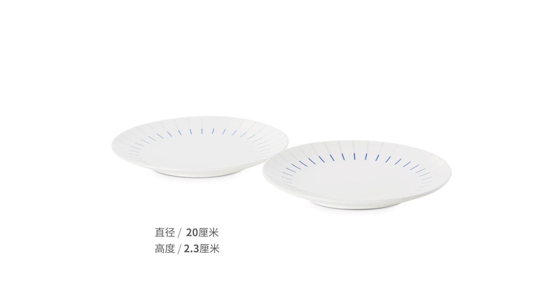 镜线西班牙瓷土餐具组中盘套装餐具效果图