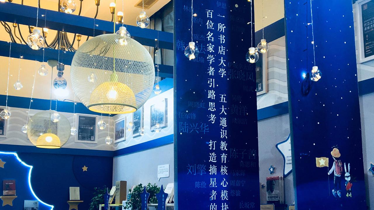 建投书局 X 造作 | 2018上海书展上述说上海百年故事